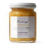 Item_orange